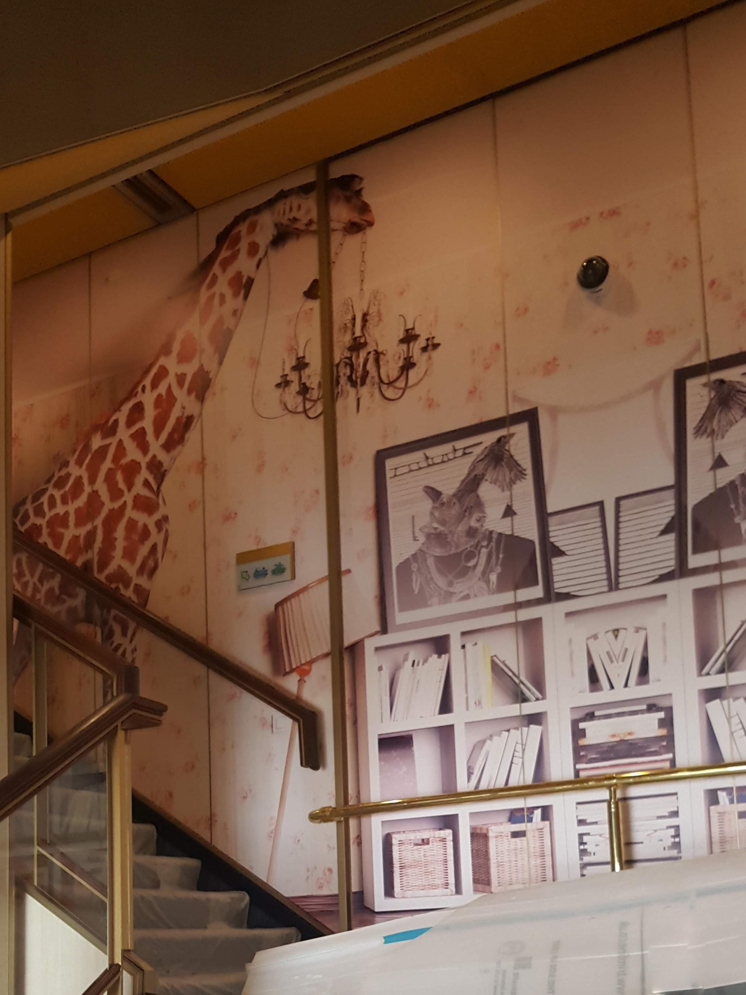 giraffe wall graphic